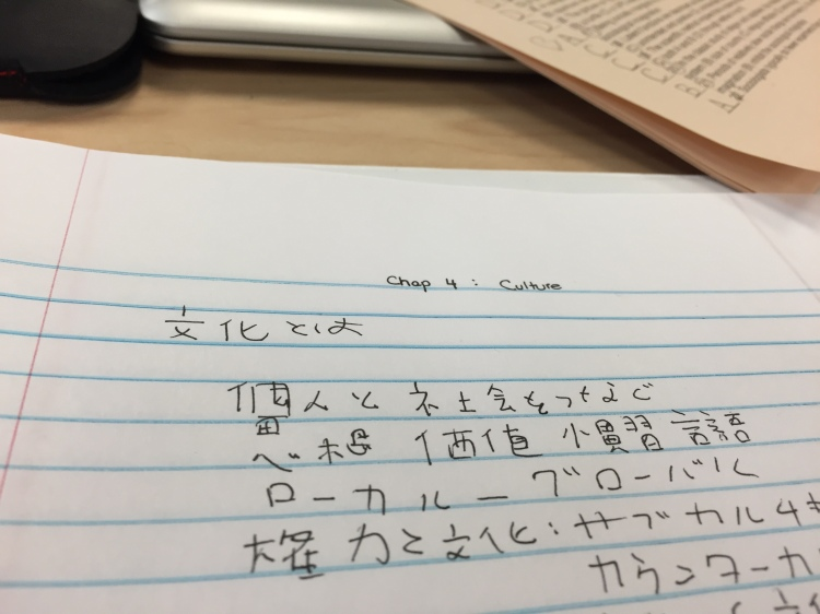 Japanese Sociology Today